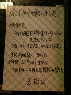 image-20110328011442.png